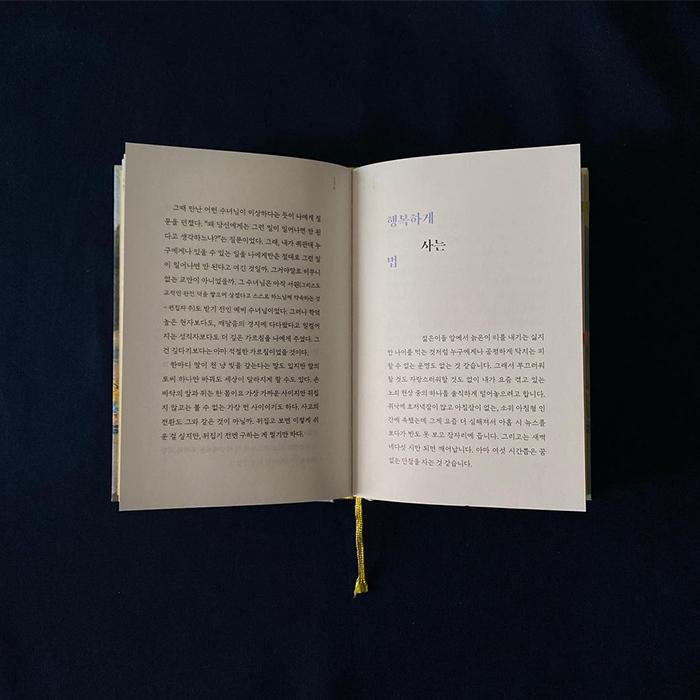 BOOK AGAIN